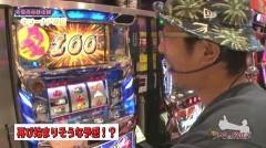 #400 ういちの放浪記/動画