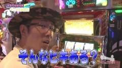 #403 ういちの放浪記/動画