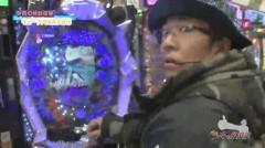 #414 ういちの放浪記/動画