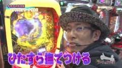 #416 ういちの放浪記/動画