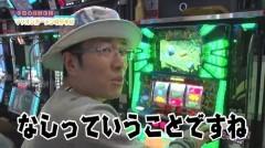 #419 ういちの放浪記/動画
