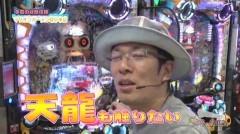 #420 ういちの放浪記/動画