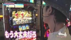 #424 ういちの放浪記/動画