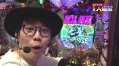 #54 オリジナル必勝法セレクション/真・北斗無双/動画