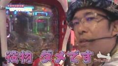 #428 ういちの放浪記/動画