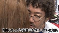 #17 船長タック2nd/ハーデス/キン肉マン 夢の超人タッグ編/動画