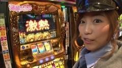 #34 逮捕しちゃうゾ/マイジャグII/SBJ2/凱旋/沖ドキ/サンダーV/動画