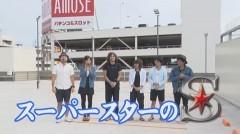 #1 パチバトS「シーズン1」/凱旋/バジ絆/動画
