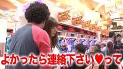 #78 黄昏☆びんびん物語「EVANGELION」/ミリゴ‐ZEUS/動画