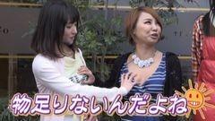 #5 いっちょまえ/押忍!サラリーマン番長/CR猪木/CRFガンダム/動画