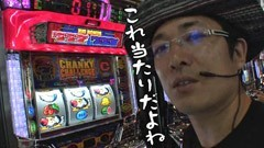 #64ういちとヒカルのおもスロいテレビ鬼浜爆走紅蓮隊/動画