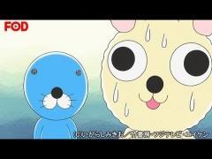 #74 ポポスくんのこと/動画
