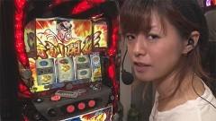 #146 DXセレクション/美原アキラが選ぶ「立ち回りBEST3」/動画
