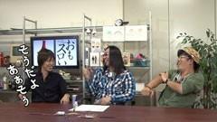 #64 ういちとヒカルのおもスロい人々/梅屋シン/動画