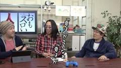 #83 ういちとヒカルのおもスロい人々/無道X/動画