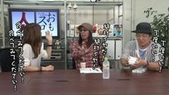 #91 ういちとヒカルのおもスロい人々/愛田笑子/動画