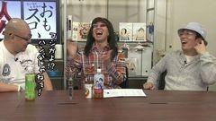 #129 おもスロい人々/ゲッツ板谷/動画