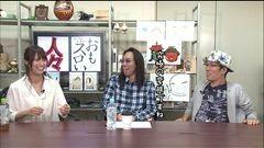 #246 おもスロい人々/中段ちぇりこ/動画