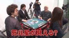 沖と魚拓の麻雀ロワイヤル RETURNS 第128話/動画