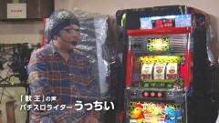 #61 DXセレクション/獣王/動画