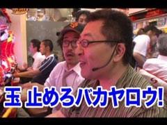 #107 木村魚拓の窓際の向こうに�うっちい/動画