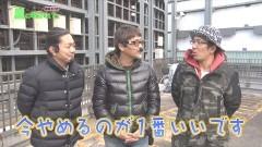 #46 あるていど風/天龍/ギアスR2 C.C./笑ゥ3/星矢 海皇/動画