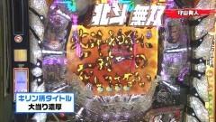 #111 実戦塾/北斗無双/J‐RUSH4/シャカリーナVV/動画