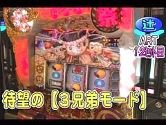 #127 パチスロバトルリーグ「15シーズン」ドンちゃん祭/バジ�U/動画