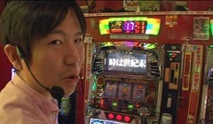 #159 パチスロバトルリーグ「16シーズン」秘宝伝/番長2/動画