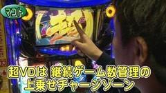 #204 パチスロバトルリーグ「18シーズン」輪廻のラグランジェ/動画
