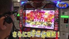 #212 パチスロバトルリーグ「18シーズン」ハーデス/獣王/動画