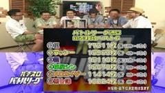 #229 パチバト「18シーズン」/総集編!/動画