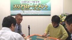 #16 準決勝B卓1回戦/動画