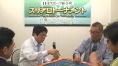 #18 準決勝B卓3回戦/動画