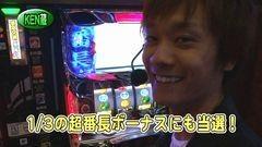 #270 パチバト「20シーズン」/ミリゴ凱旋/バジ絆/サラ番/バジ2/動画