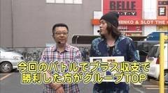 #328 パチバト「22シーズン」/バジ絆/ハナビ/動画