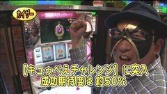 #345 パチバト「23シーズン」/まどマギ/BLOOD+二人の女王/リノ/動画