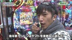 #62 RSGre/ルパンEnd/ヤマトOnlyOne/テラフォーマーズ/動画