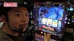 #47 回胴放浪記/ブラックラグーン3/動画
