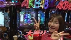 #81 満天アゲ×2/AKB3/CRブラックラグーン3/アリアAA/動画