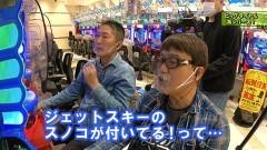 #474 ヒロシ・ヤングアワー/未公開トーク総集編/動画