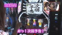 #495 ヒロシ・ヤングアワー/ノーゲーム・ノーライフ THE SLOT/動画