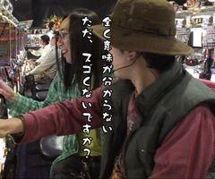 #11 ういちとヒカルのちょっとおもスロいTVデコトラの鷲/緑ドン…/動画