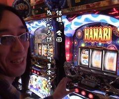 #15 ういちとヒカルのちょっとおもスロいTV青ドン 花火の極/動画