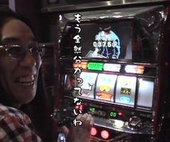 #17 ういちとヒカルのちょっとおもスロいTV哲也-雀聖と呼ばれた男-/動画