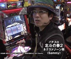 #24 ういちとヒカルのちょっとおもスロいTV忍魂/あしたのジョー/北斗…/動画