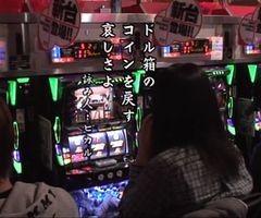 #27 ういちとヒカルのちょっとおもスロいTV忍魂/あしたのジョー/北斗…/動画