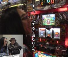 #34 ういちとヒカルのちょっとおもスロいTV特別企画★反省会(前編)/動画