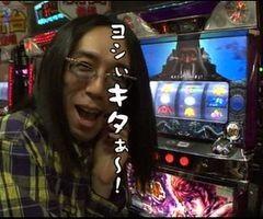 #39 ういちとヒカルのちょっとおもスロいTV蒼天の拳/新鬼武者/忍魂/動画