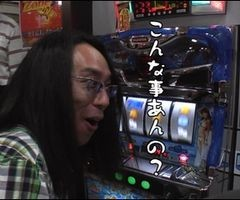 #41 ういちとヒカルのちょっとおもスロいTV蒼天の拳/新鬼武者/動画